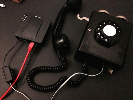 Wandtelefon Modell 50 with SIP ATA